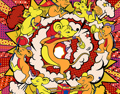 陈绍华×潘虎丨2020鼠年生肖邮票