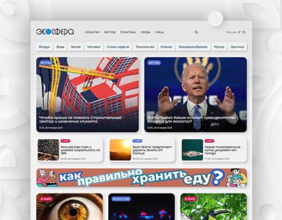Ecosphere, environmental news media