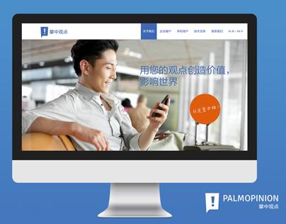 Web: Palmopinion Oy, Helsinki Startup