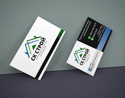 Create bisness cards