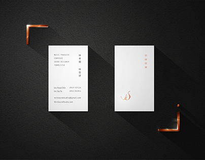 WinSound Studio Branding