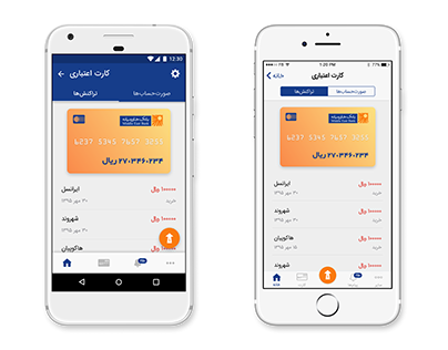 Middle East Bank App