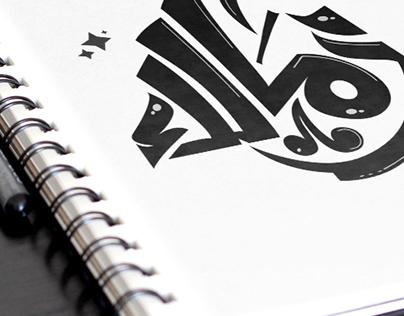'zamalek' New typography