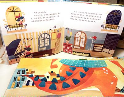 picture book for children