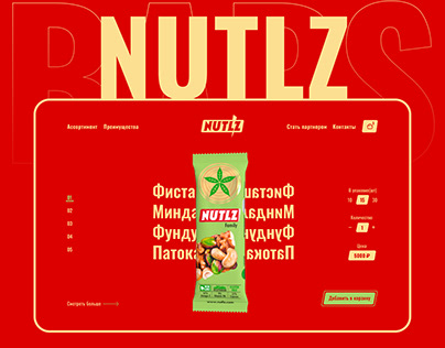 E-commerce redesign | Nutlz