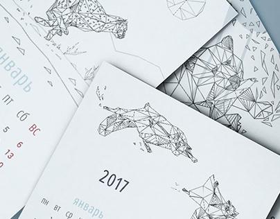 Calendar & coloring book