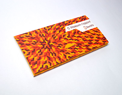 Corporate New Year card