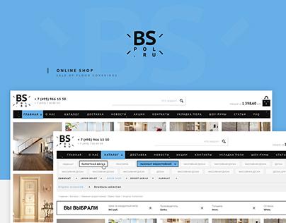Sale of floor coverings (Web Design)