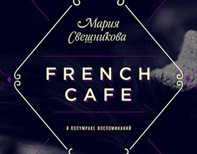 """""""French cafe"""" book cover"""