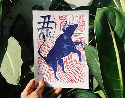 生肖 12 Chinese Zodiac Signs