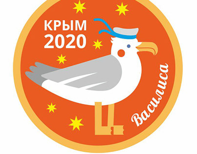 Marathon badge