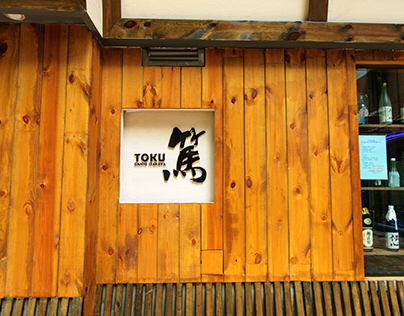 TOKU GANSO IZAKAYA | 篤 元祖居酒屋 · 視覺