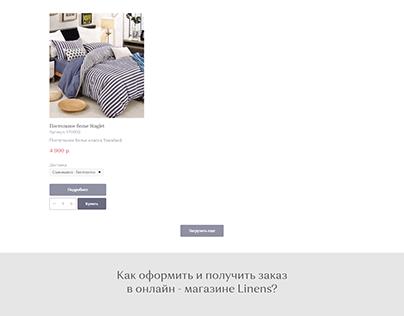 Linens Shop