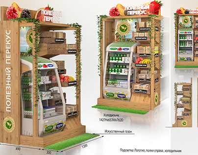 """""""Healthy Snack Time"""" Rack Display with refrigerator"""