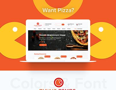 Pizza Tempo Online Store