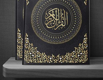 Ramadan Package 2
