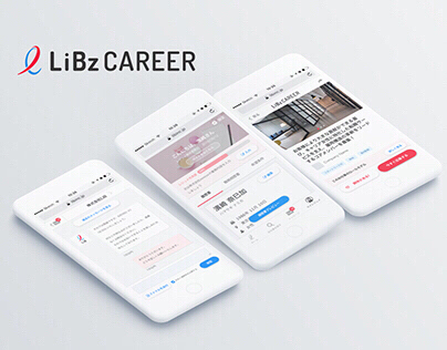 LiBzCAREER - Mobile web app re-design
