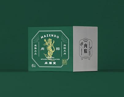 Mazendo 麻膳堂肉粽禮盒