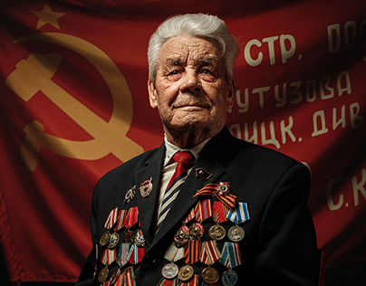 Veterans of the Great Patriotic War