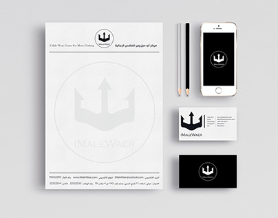 IMaleWaer visual brand identity