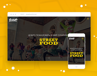Landing page for snacks company