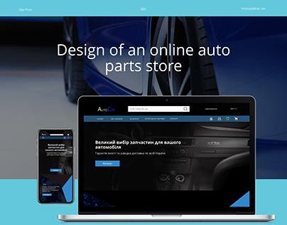 e-Commerce Design Of An Online Auto Parts Store