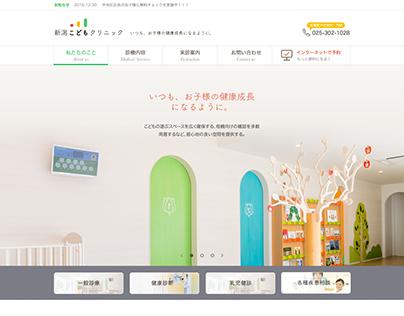 Niigata Kodomo Clinic design mockup
