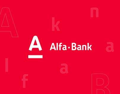 Alfa Bank UA