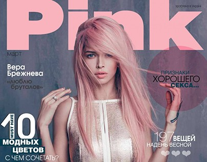 Pink Magazine march'16 Cover Story