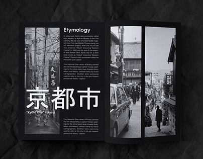 Kyoto magazine
