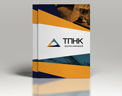 Презентационная брошюра