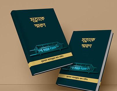 dead body book cover design