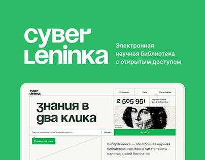 CyberLeninka — Russian scientific digital library