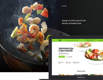 Online store for the delivery of healthy food
