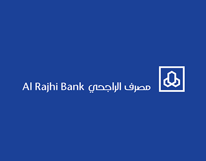 Al Rajhi Bank Campaign - 2013
