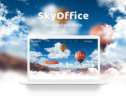 Sky Office - Landing page