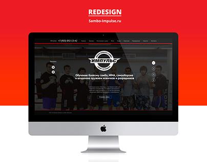 Redesign site Sambo-Impulse.