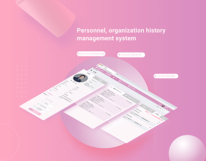 Personnel, organization history management system