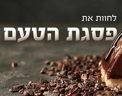 Branding | NATALIS | Boutique confectionery