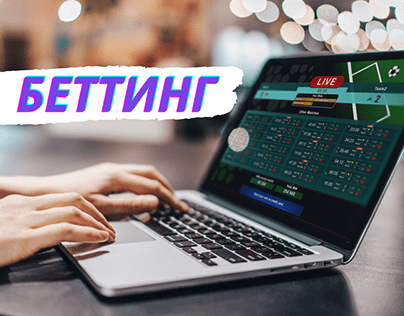 Ставки на киберспорт