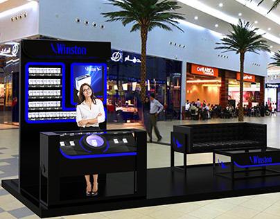 Indoor Kiosk & VIP Furniture