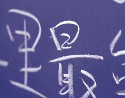 Zhengzhou International College Book