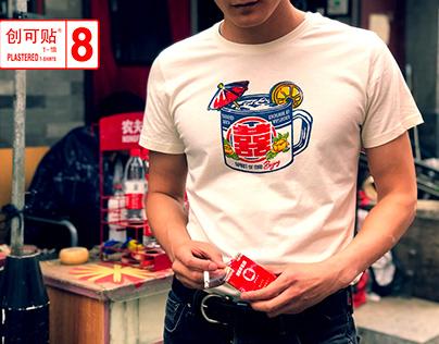Double Vision T-shirt Design