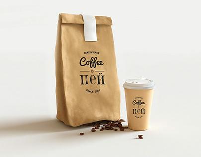 Coffe Пей