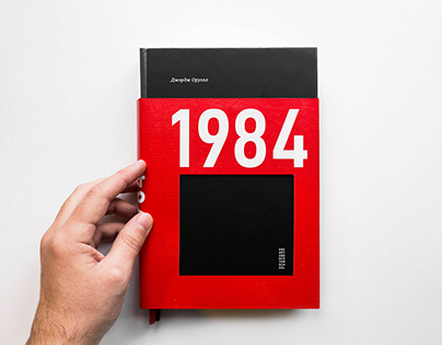 """""""1984"""" collector's edition"""