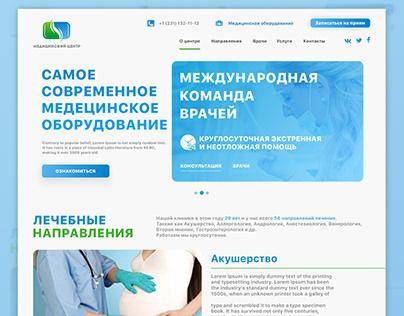 Medicine Center. Web-site (Concept)