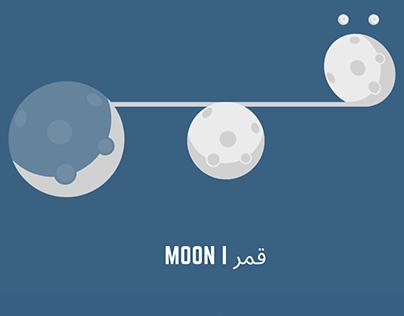 MOON / قمر