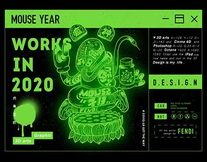 【小黑的作品】2020年检