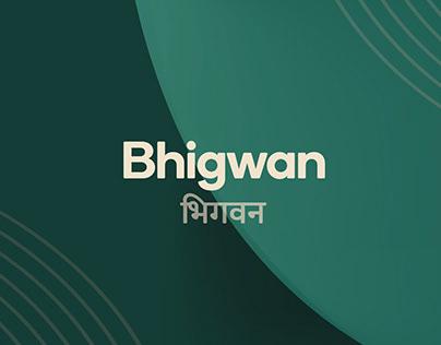 Bhigwan- Wayfinding and System design
