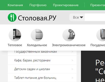 stolovay.ru/